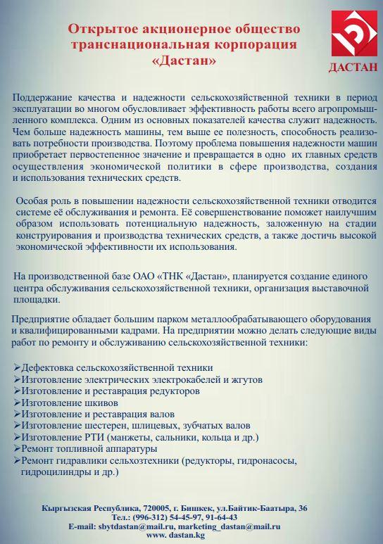 .jpg - Проекты