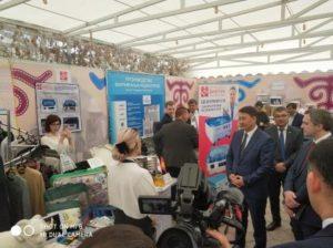 06b06f9af669831a41ba7dd2b03e19e8 300x224 - Восьмая Российско-Кыргызская межрегиональная конференция на тему «Новые горизонты стратегического развития и интеграции»