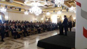 358a4b6ec346c7d34444461c177dfb9e 300x169 - Восьмая Российско-Кыргызская межрегиональная конференция на тему «Новые горизонты стратегического развития и интеграции»