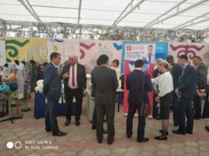 5c4ef363ea29d065ef5a49466e82c45f 300x224 - Восьмая Российско-Кыргызская межрегиональная конференция на тему «Новые горизонты стратегического развития и интеграции»