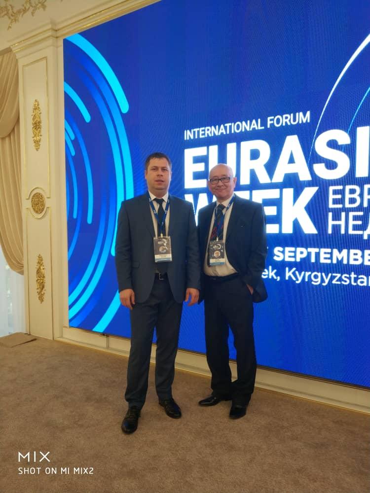 IMG 20190925 WA0017 - Международный форум «Евразийская неделя»