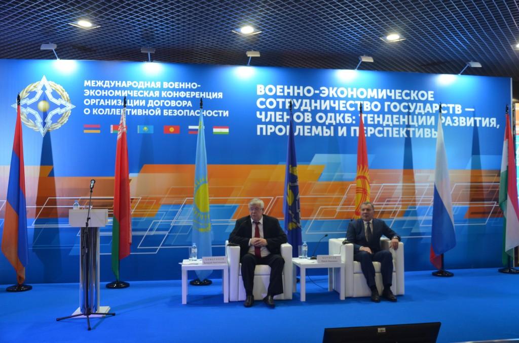 5f152d933c05b1008dc8c035027b1309 - В Москве на ВДНХ состоялась первая Международная военно-экономическая конференция ОДКБ