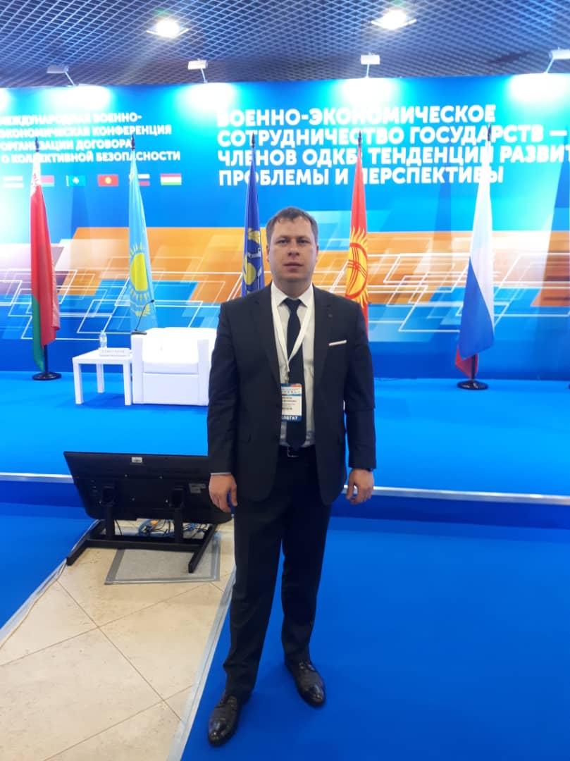 IMG 20191023 WA0014 - В Москве на ВДНХ состоялась первая Международная военно-экономическая конференция ОДКБ