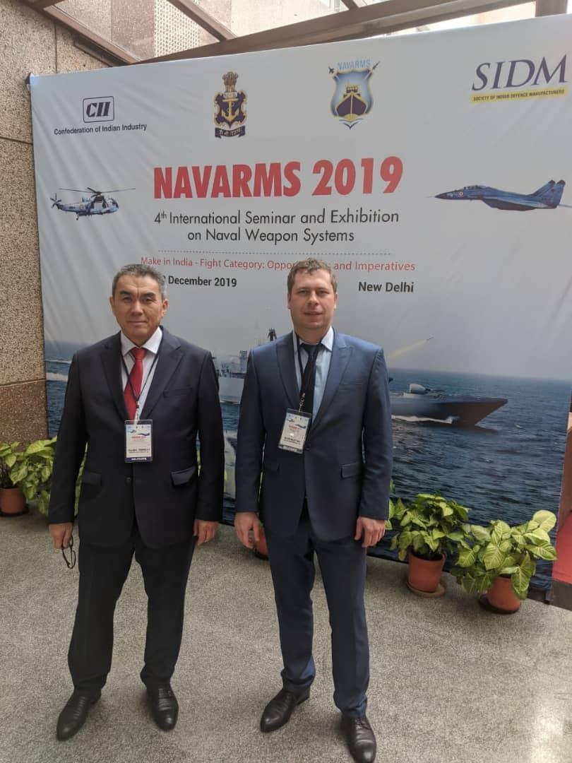 eefdfbb9 612f 4403 9921 6491c07c462b - 4- й Международный семинар и выставка по системам военно-морского оружия«NAVARMS-2019», Индия