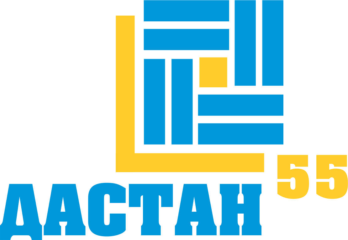 Дастан 55 2 - Дастан-55 (Казахстан, г. Алматы)