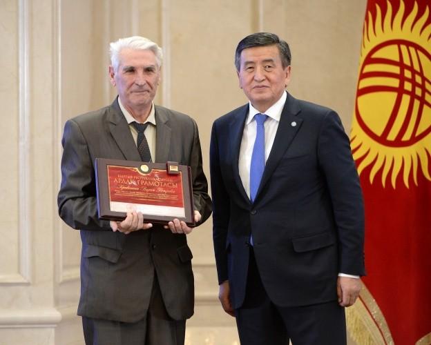 84151.jpg w780 h500 resize - Президент Кыргызской Республики Сооронбай Жээнбеков  20 января, вручил государственные награды кыргызстанцам