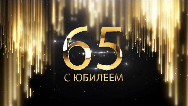 """подарить женщине на 65 лет p01146 00 768x432 - Корпорация """"Дастан"""" празднует свое 65-ти летие!!!"""