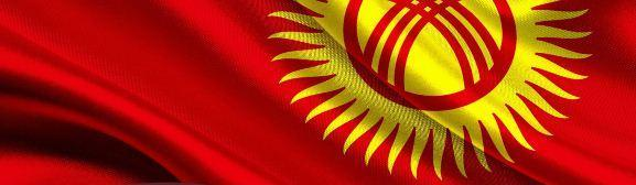 7a623045bb9de909208d29c1add161f4 - В ознаменование Дня независимости Кыргызской Республики, состоялось торжественное собрание коллектива корпорации