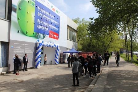 """b878d34c6cfd5666cd30b9b070fa9d7f - 14-ый Международно конгрессный-выставочный форум «Неделя Здравоохранения в Кыргызской Республике"""""""