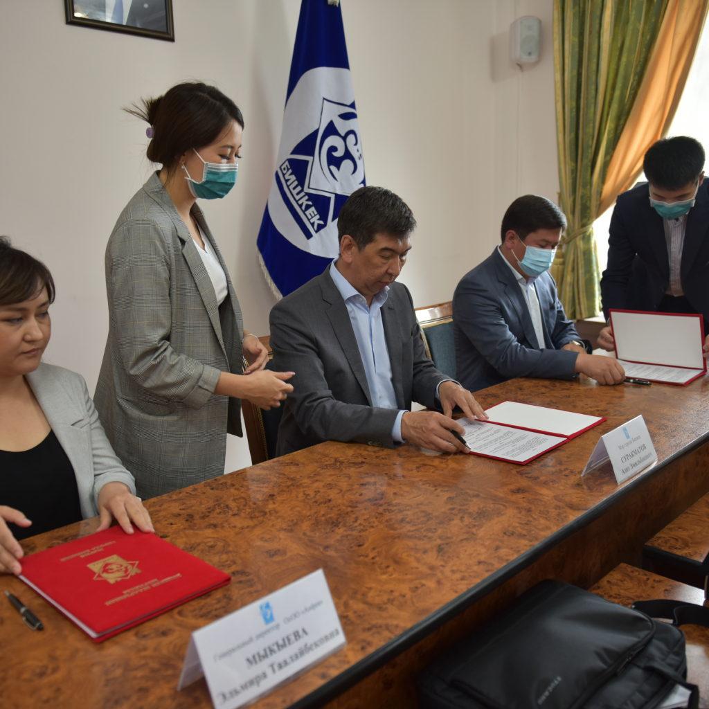 BEK 9602 1024x1024 - Встреча в мэрии города Бишкек