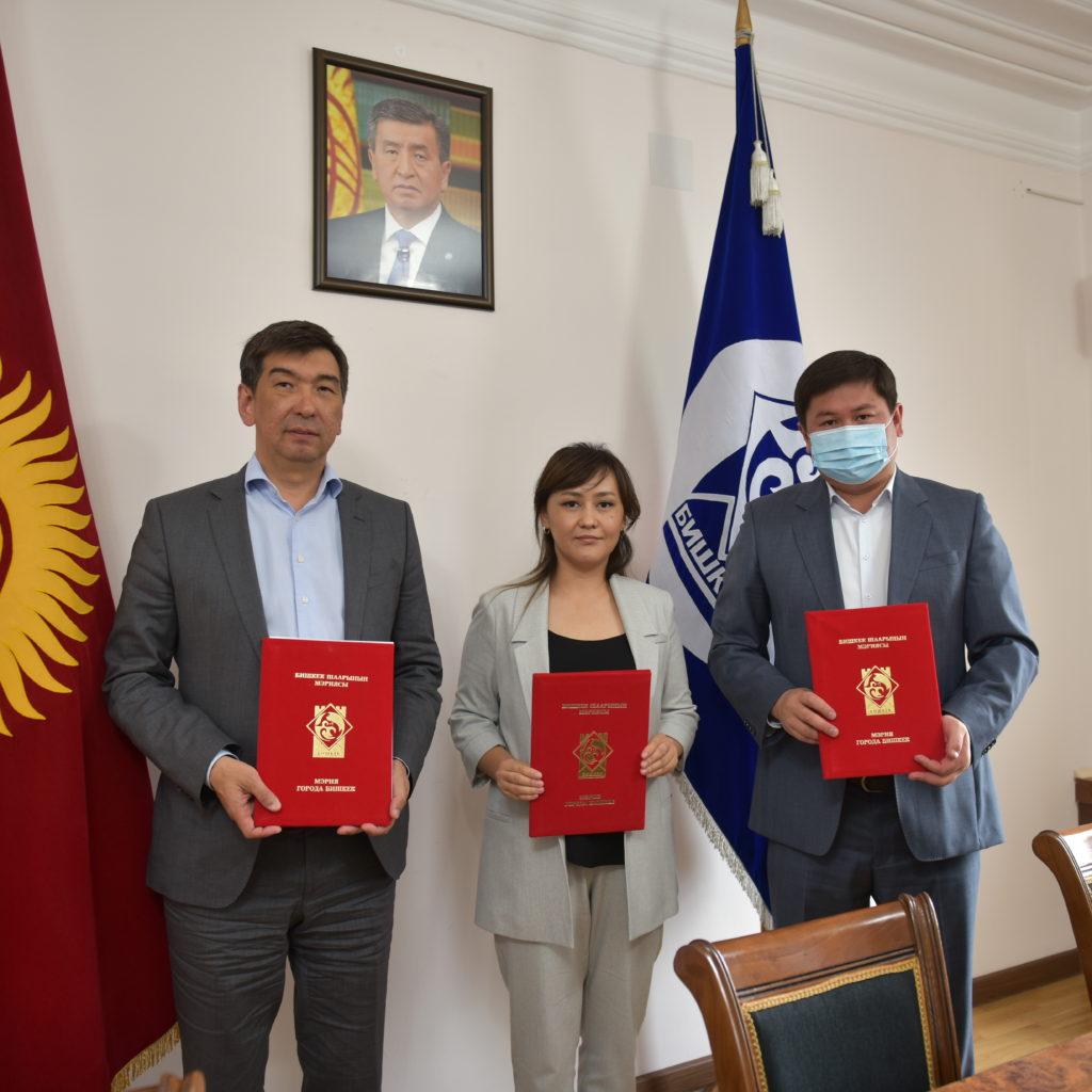 BEK 9625 1024x1024 - Встреча в мэрии города Бишкек